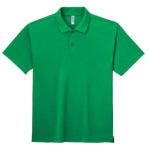 選挙用、応援用、イベント用 ライトドライポロシャツ30枚セット|okacho-store