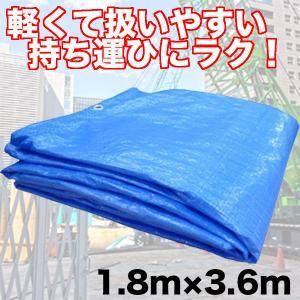 ブルーシート 規格 #1000 青色 1.8m×3.6m 薄手 防水 30枚 okacho-store