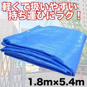 ブルーシート 規格 #1000 サイズ 1.8m×5.4m 青色 60枚 okacho-store