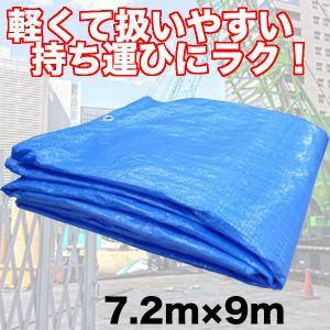 ブルーシート 規格 1000 サイズ 7.2m×9m 薄手 6枚セット okacho-store