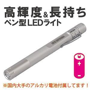 LED ライト 懐中電灯 ペン型 100ルーメン 10本 電池付属 okacho-store