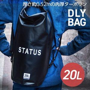防水 ウォータープルーフ バッグ 20L|okacho-store