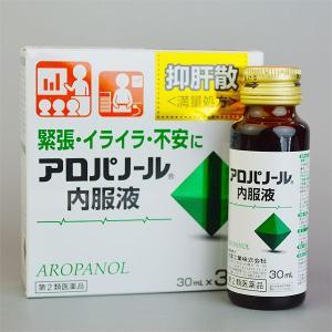 アロパノール内服液(30ml×3) 抑肝散・植物生薬製剤 第2類医薬品/全薬工業