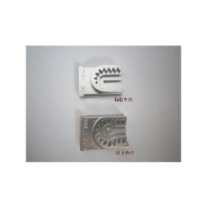 職業用ミシン ボタン穴かがり器 B−6TA  替え駒 【メール便可】  |okada-mishin