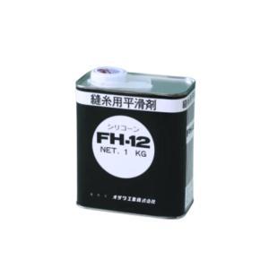 FH-12 シリコーンオイル オザワ工業 1kg缶|okada-mishin