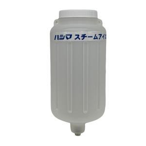 HI-350PS ハシマ スチームアイロン用水タンクのみ|okada-mishin