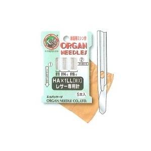 ミシン針 HA×1LL オルガンハリ レザー用針【メール便可】|okada-mishin