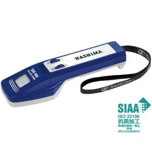 HN-30 ハンディ検針器  ハシマ 検針機 金属探知機 日本製 |okada-mishin