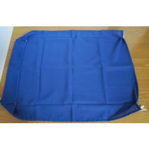 HV-8050N ハシマ バキュームボード用表布カバー【メール便可】|okada-mishin