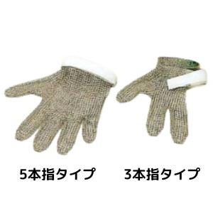 セフティグローブ(安全手袋)3本指|okada-mishin