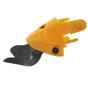 ケーエム EZ ハンディカッター用カートリッジ式替刃 ベース無しヘッド|okada-mishin