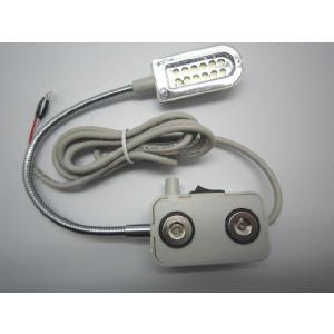 マグネット式調光付きLEDミシンライト 200V |okada-mishin