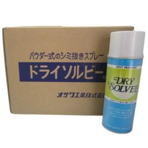 ドライソルビー 1箱(12本入り)オザワ工業 輪ジミ取り しみ抜き剤|okada-mishin