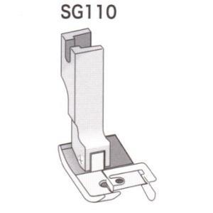 ガイド付きステッチ押え金 右側ガイド 11.0mm スイセイ SG110 【ポスト投函便可】|okada-mishin