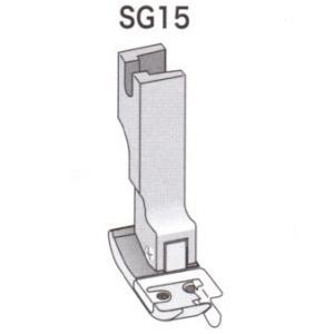 ガイド付きステッチ押え金 右側ガイド 1.5mm スイセイ SG15 【ポスト投函便可】|okada-mishin