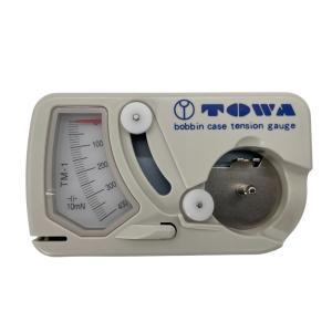 ボビンケース テンションゲージ(下糸張力測定器)TM-1|okada-mishin