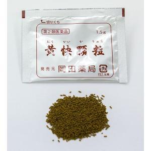 黄快顆粒 (おうかいかりゅう)30包入 おなかをあたためて便秘体質を改善する漢方薬|okada-ph|03