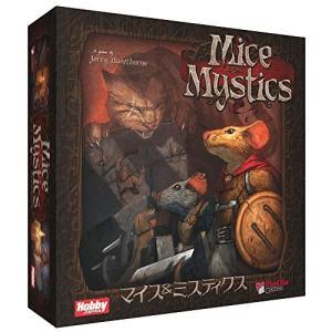 マイス&ミスティクス 日本語版