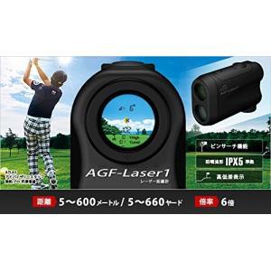 ユピテル(YUPITERU) ATLASレーザー距離計 AGF-Laser1 AGF-Laser1