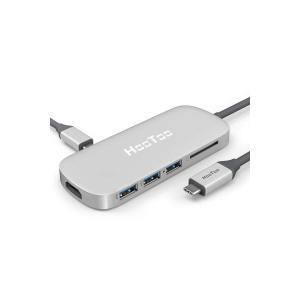 HooToo USB C ハブ Type C macbook USB 3.0ポート*3 PD充電 H...
