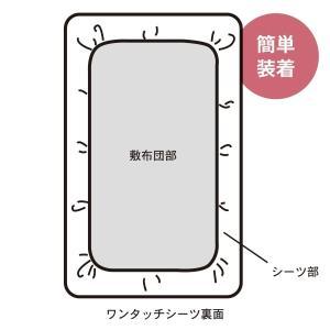 ベルメゾン 綿100% 2重ガーゼ ベビー布団カバー [日本製] ゾウ サイズ:2点セット
