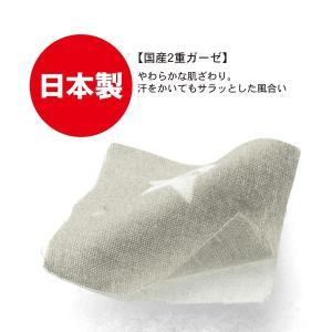 ベルメゾン 綿100% 2重ガーゼ 布団カバー ほし サイズ:ワンタッチシーツ