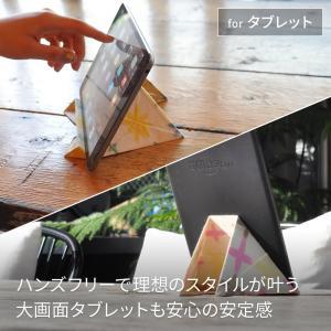 フォルダブル2 Foldable2 モバイルスタンド?雪花絞り 山吹 黒谷和紙(せっかしぼり やまぶ...