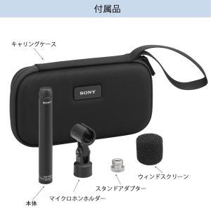 ソニー SONY コンデンサーマイク ハイレゾ対応 単一指向性 日本製 楽器収音向け ECM-100...