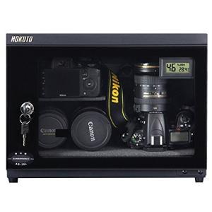 Photography 防湿庫 カビ対策 カメラ収納ケース ドライボックス 容量25L アイポー H...