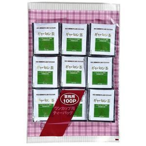 OSK 小谷穀粉 業務用(アルミ) ギャバロン茶 ティーパック 100袋