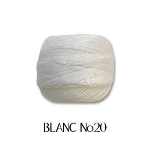 レース糸 DMC コルドネスペシャル #20 BLANC (H)_5b_ okadaya-ec