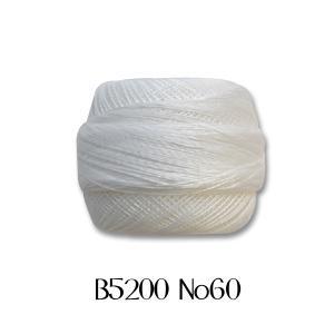レース糸 DMC コルドネスペシャル #60 B5200 (H)_5b_ okadaya-ec