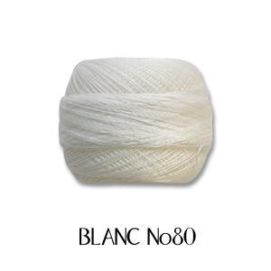 \期間限定15%OFF/ レース糸 DMC コルドネスペシャル #80 BLANC (H)_5b_|okadaya-ec