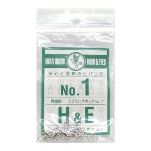 スプリングホック No.1 白(ニッケル) 12組入 (H)_6a_|okadaya-ec