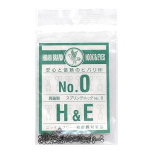 スプリングホック No.0 黒(ブラックニッケル) 12組入 (H)_6a_|okadaya-ec