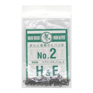 スプリングホック No.2 黒(ブラックニッケル) 12組入 (H)_6a_|okadaya-ec