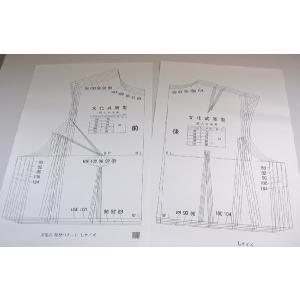 文化式 婦人原型 Lサイズ (H)_6b_|okadaya-ec