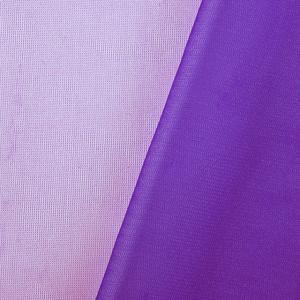 生地 ナイロントリコット(1919) 19.紫 (B)_at_|okadaya-ec