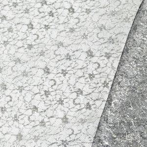 生地 ラメチュール(035-3901S) 10.黒×シルバー (H)_at_|okadaya-ec