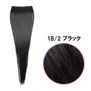 オリジナル耐熱ファイバーみの毛(クリップ付き)(OB-04T) 1B/2.ブラック (H)_2a_ okadaya-ec