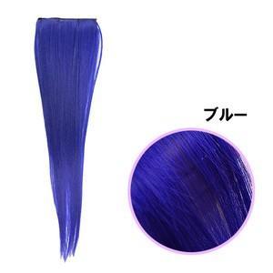 オリジナル耐熱ファイバーみの毛(クリップ付き)(OB-04T) ブルー (H)_2a_ okadaya-ec
