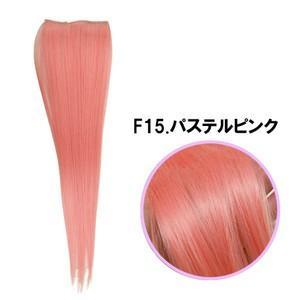 オリジナル耐熱ファイバーみの毛(クリップ付き)(OB-04T) F15.パステルピンク (H)_2a_ okadaya-ec