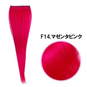 オリジナル耐熱ファイバーみの毛(クリップ付き)(OB-04T) F14.マゼンタピンク (H)_2a_ okadaya-ec