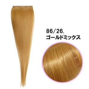 オリジナル耐熱ファイバーみの毛(クリップ付き)(OB-04T) 86/26.ゴールド (H)_2a_ okadaya-ec