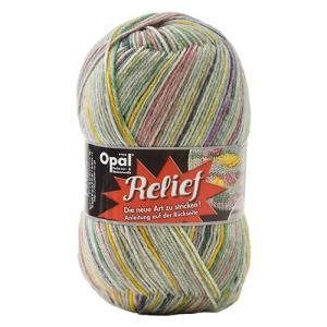 毛糸 Opal-オパール- レリーフ Viereck 9490.グレー系マルチカラー (B)_5bj|okadaya-ec