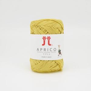 手編み糸 ハマナカ アプリコ 色番16 (M)_b1_