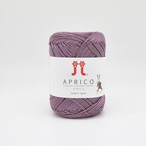 手編み糸 ハマナカ アプリコ 色番21 (M)_b1_