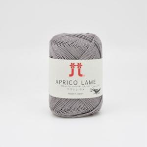 手編み糸 ハマナカ アプリコ ラメ 色番104 (M)_b1_