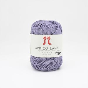 手編み糸 ハマナカ アプリコ ラメ 色番114 (M)_b1_