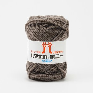 毛糸 ハマナカ ボニー(4057) 色番613 (M)_b1_